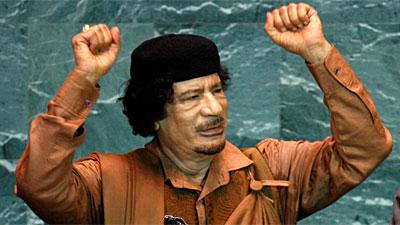 Moammar Gaddafi Naciones Unidas